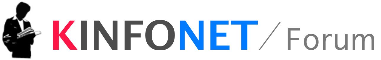Kinfonet / Forum